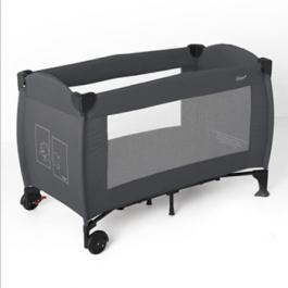 liste de naissance pour b b gomes sur mes envies. Black Bedroom Furniture Sets. Home Design Ideas